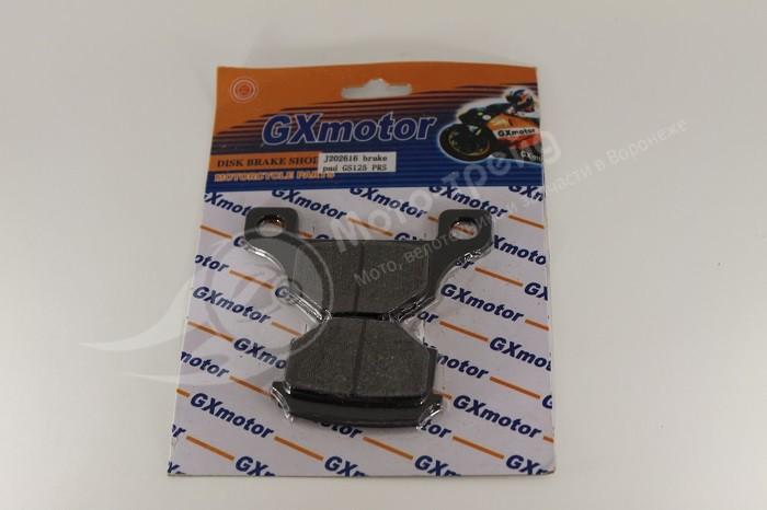 Колодки торм.  диск. (GS-125) Скутер